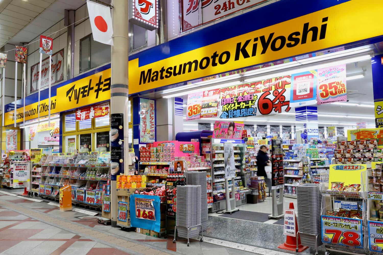 Matsumoto Kiyoshi Holdings